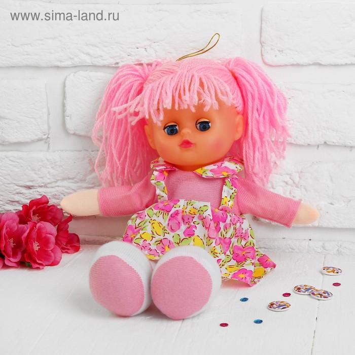 """Мягкая игрушка кукла """"Катя"""" цвета МИКС"""
