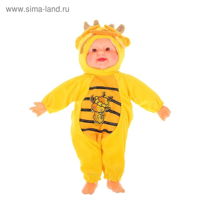 "Мягкая игрушка ""Кукла костюм дракоша"", хохочет"