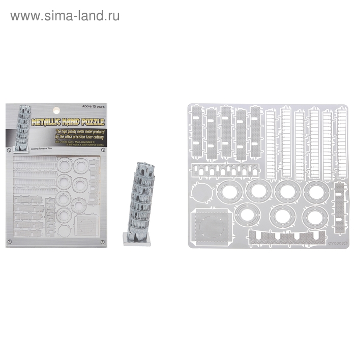 """3D пазл-конструктор из металла """"Пизанская башня"""", 23 детали"""