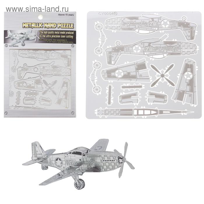 "3D пазл-конструктор из металла ""Военный самолёт"""