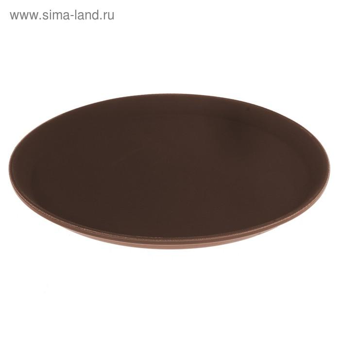 Поднос прорезиненный круглый 27,5 см, коричневый