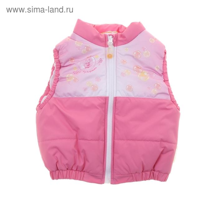 Жилет для девочки, рост 92 см (52), цвет розовый