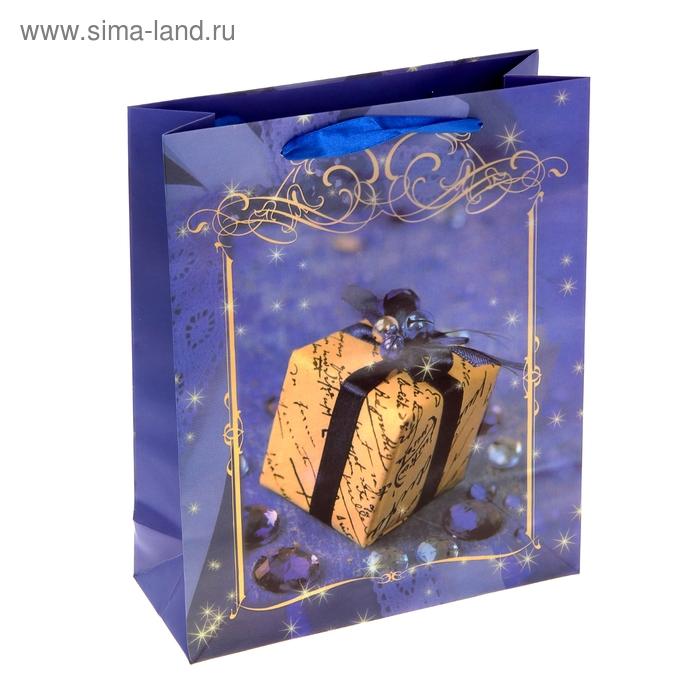 """Пакет ламинированный """"Коробочка"""""""