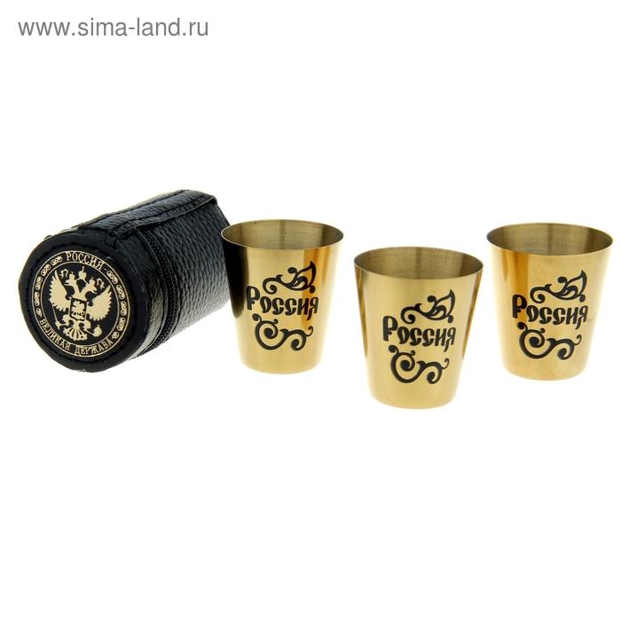 "Набор стопок ""Россия"" (3 стаканчика по 40 мл)"