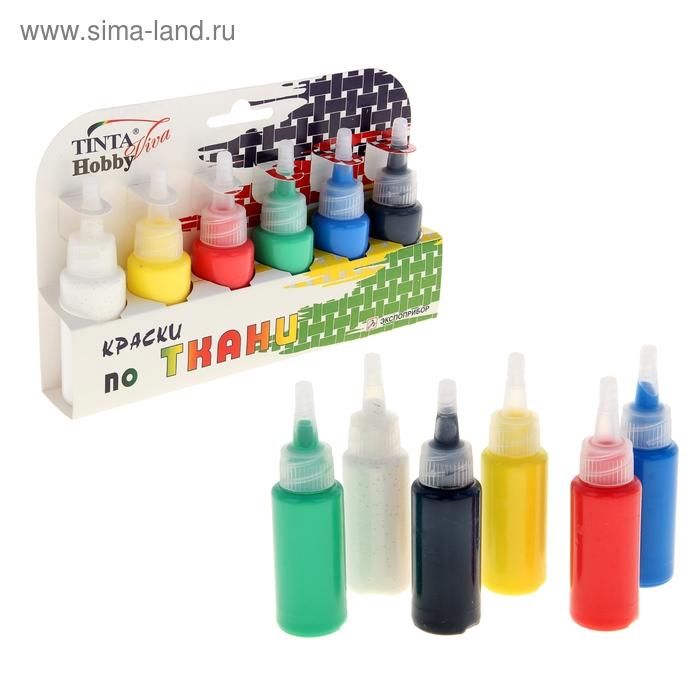 Краска для ткани акриловая, набор 6 цветов по 27 мл Tinta Viva