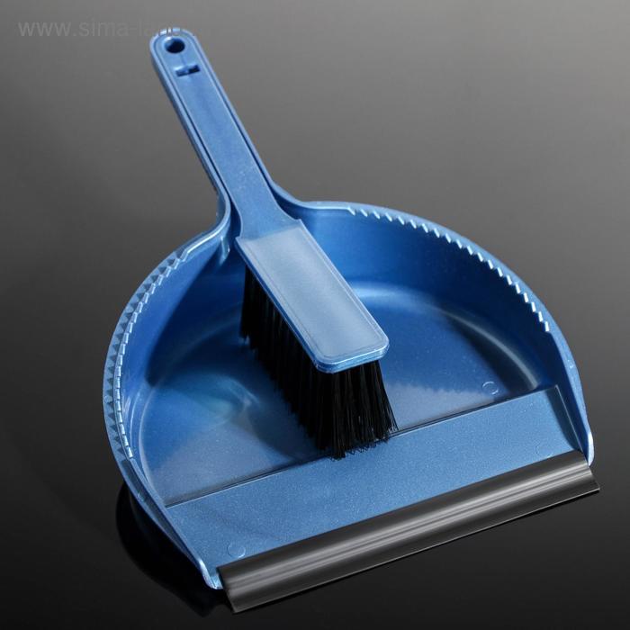 """Набор для уборки, совок с кромкой и щетка, """"Лаура"""", цвет МИКС"""