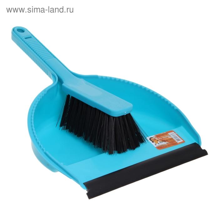 """Набор для уборки """"Лаура"""", совок с кромкой и щетка, цвет бирюза"""