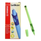 Ручка шариковая Stabilo LeftRight для левшей 0.5 мм, зелёный корпус,зелёный стержень