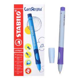 Ручка шариковая Stabilo LeftRight для правшей 0.5 мм лавандовый корпус, стержень синий Ош