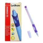 Ручка шариковая Stabilo LeftRight для левшей 0.5 мм лавандовый корпус, стержень синий