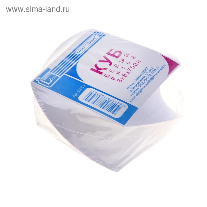 Блок бумаги для записи на склейке 8*8*7см спираль, Белый, 700л