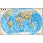 Карта Мира Политическая, 1:25М, в картонном тубусе, 122х79см