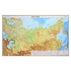 Карта Россия Физическая, 1:9.5М, в картонном тубусе, 90х58см