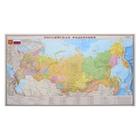 Карта Россия Политическо-админстративная, 1:9.5М, в картонном тубусе, 90х58см