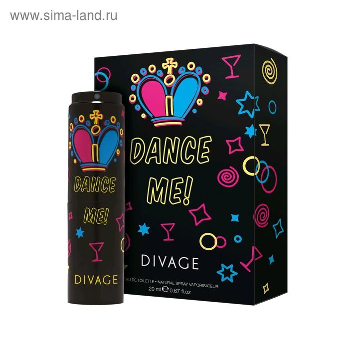Туалетная вода Divage Princess D Dance me, 20 мл