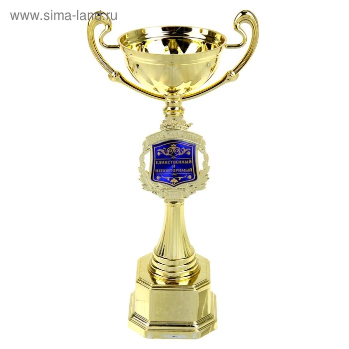 """Кубок """"Поздравляем. Единственный и неповторимый"""""""