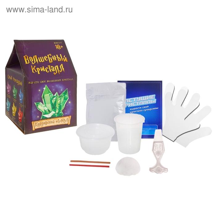 """Набор для выращивания магического кристалла """"Колдовской изумруд"""""""