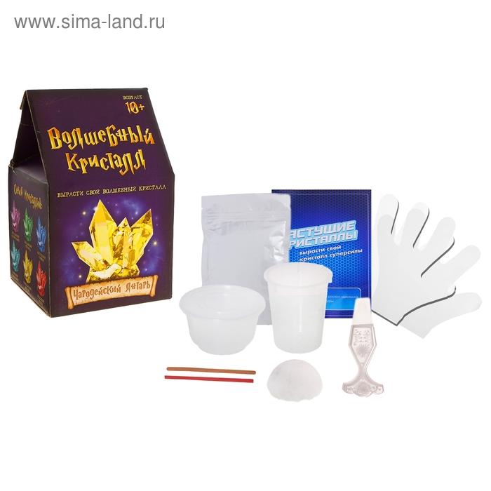 """Набор для выращивания магического кристалла """"Чародейский янтарь"""""""