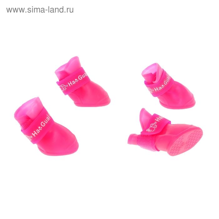 "Сапоги резиновые ""Вездеход"", набор 4 шт., р-р М (подошва 5 Х 4 см), розовые"