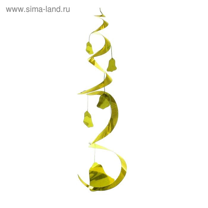 """Спираль """"Колокольчик"""", цвет: золотой"""