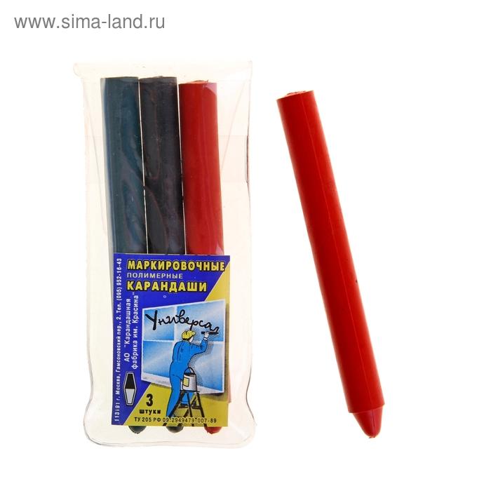 """Карандаш специальный набор 3 штуки Красин """"Универсальные маркировочные"""" (для стекла, бетона) d=12 мм"""