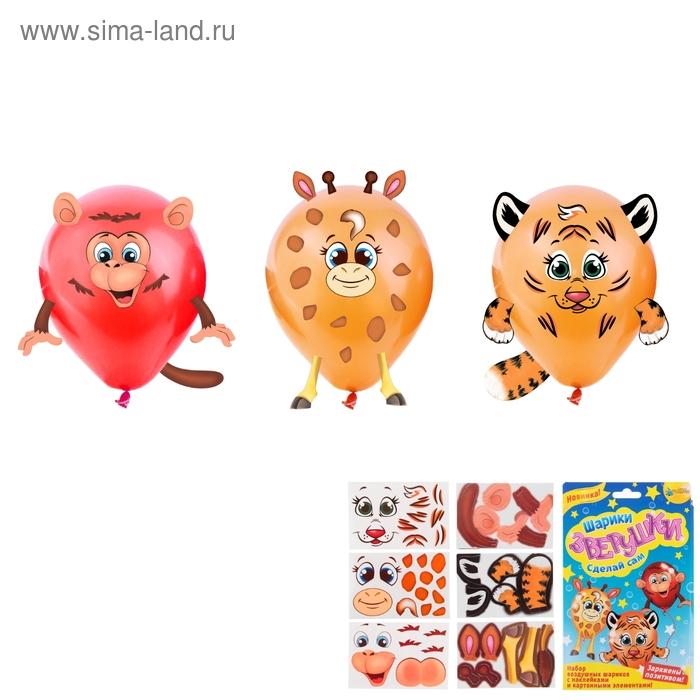 """Шары """"Животные"""" Жираф, Обезьяна, Тигр 3 шт.+наклейки"""