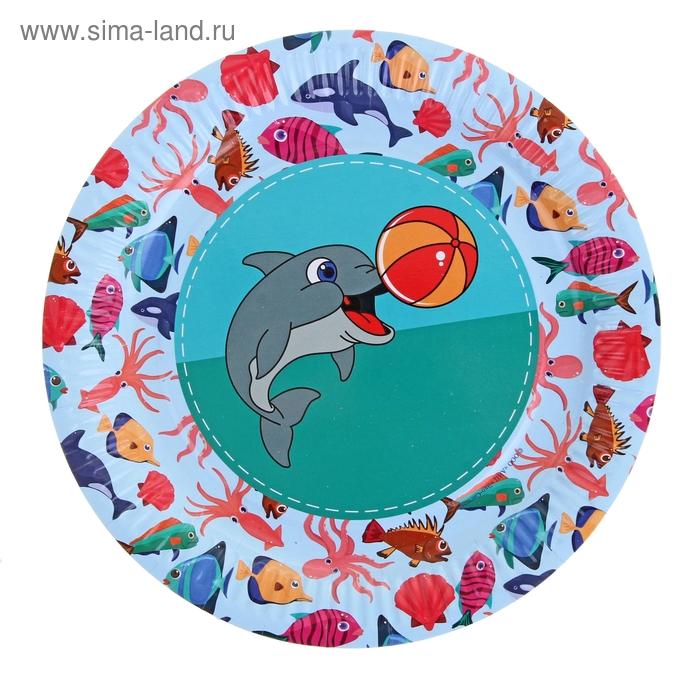 """Тарелка с ламинацией """"Дельфин"""", 23 см"""