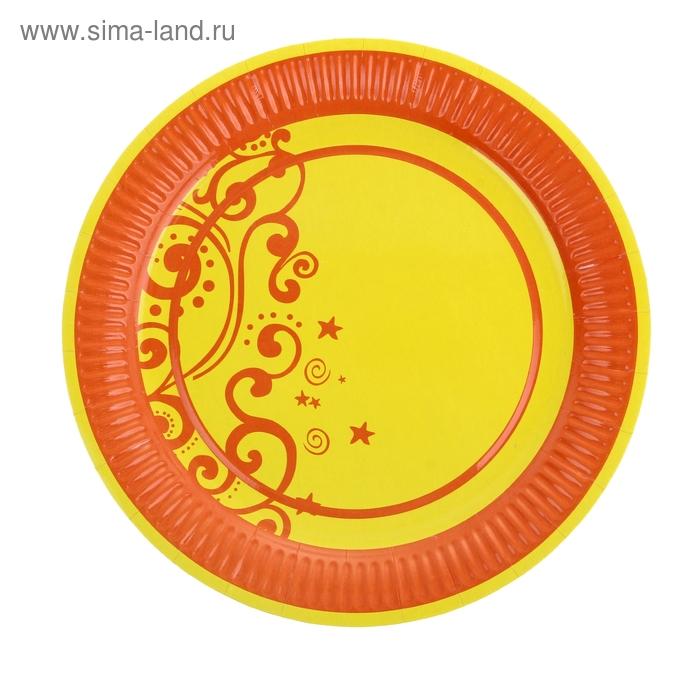 "Тарелка с ламинацией ""Оранж"", 23 см"