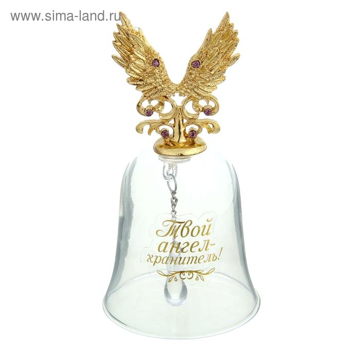 """Колокольчик с фигурной ручкой крылья """"Твой ангел-хранитель"""""""