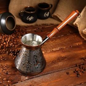 """Турка для кофе 600 мл """"Ромашка"""""""