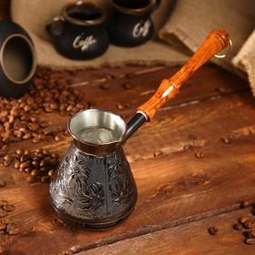 Турка для кофе медная «Ромашка» 0,4 л