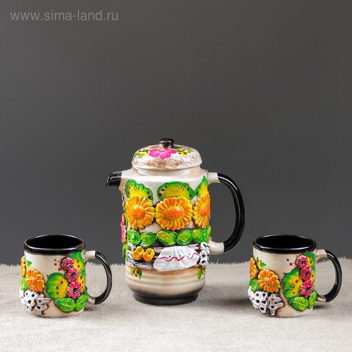 """Набор чайный высокий """"Деревня"""" цветная лепка, 3 предмета, 1 л/ 0,3 л"""