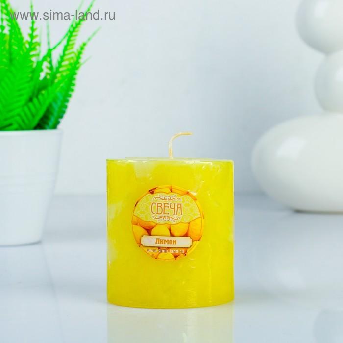 """Свеча восковая """"Слияние"""", аромат лимон"""