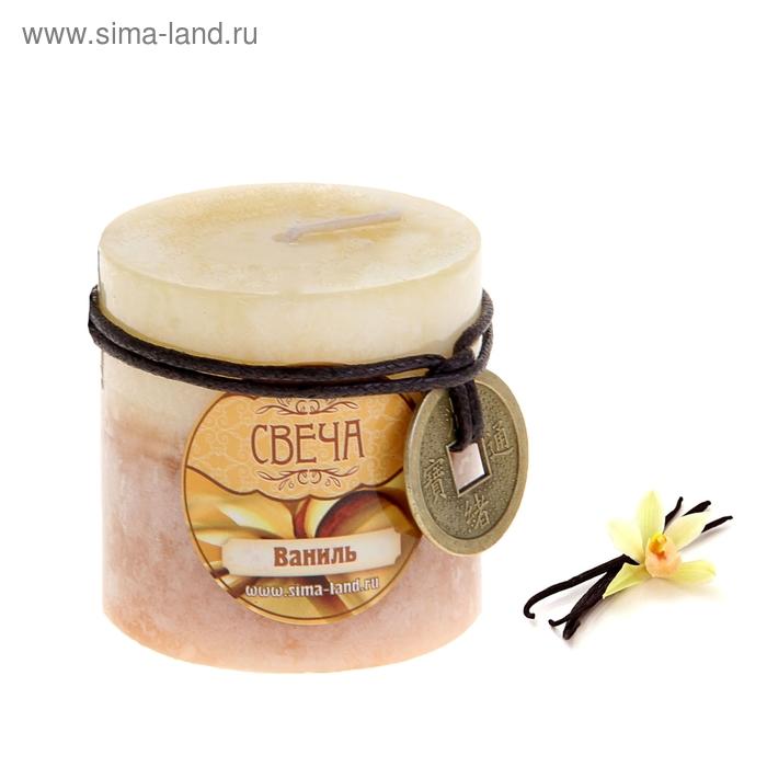 """Свеча восковая """"Монета"""", аромат ваниль"""
