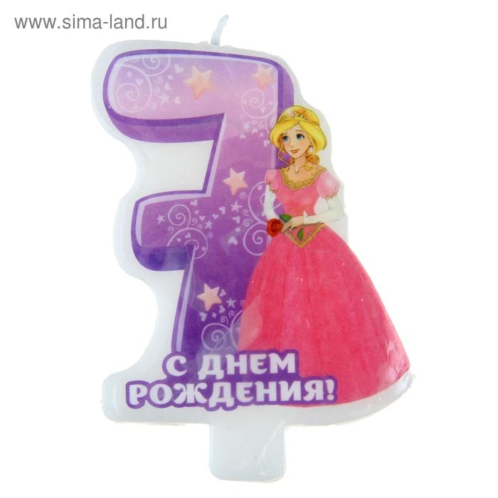 """Свеча-цифра в торт С днем рождения """"7"""""""