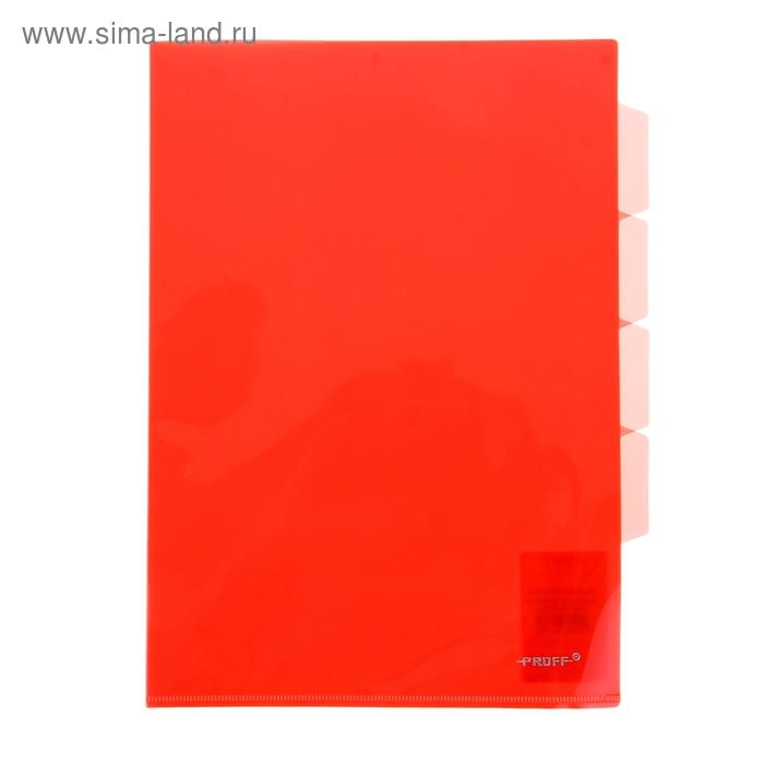 Папка-уголок A4, с тремя отделениями прозрачная красная 0,18мм