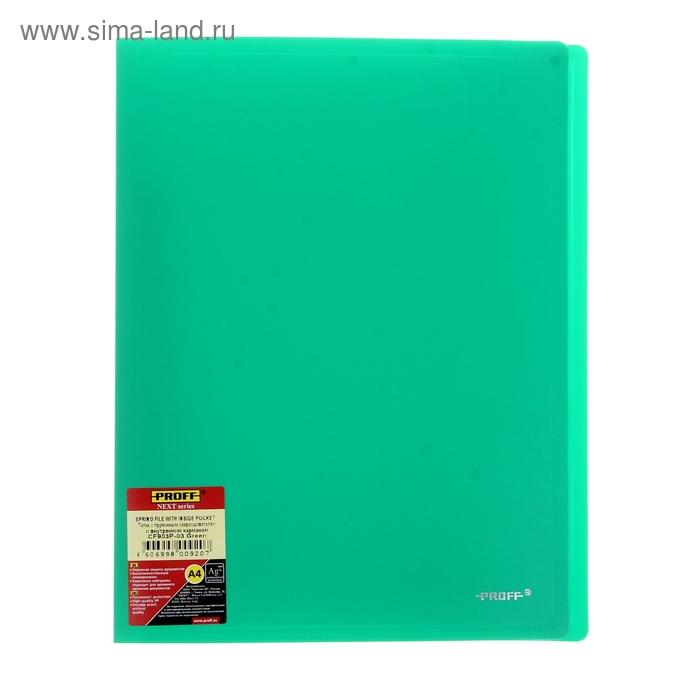 Папка А4 с пружинным скоросшивателем и внутренним карманом Next 600мкм, зеленая
