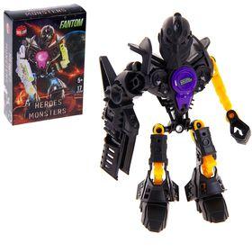 """Конструктор-робот """"Монстр Fantom"""", 17 деталей"""