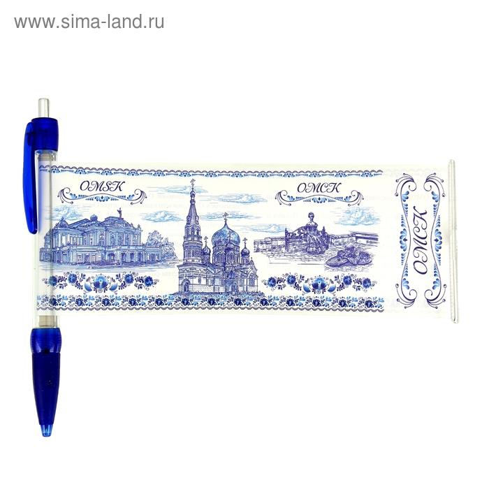 """Ручка-флажок """"Омск"""""""