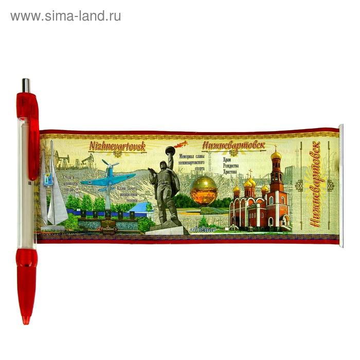 """Ручка-флажок """"Нижневартовск"""""""