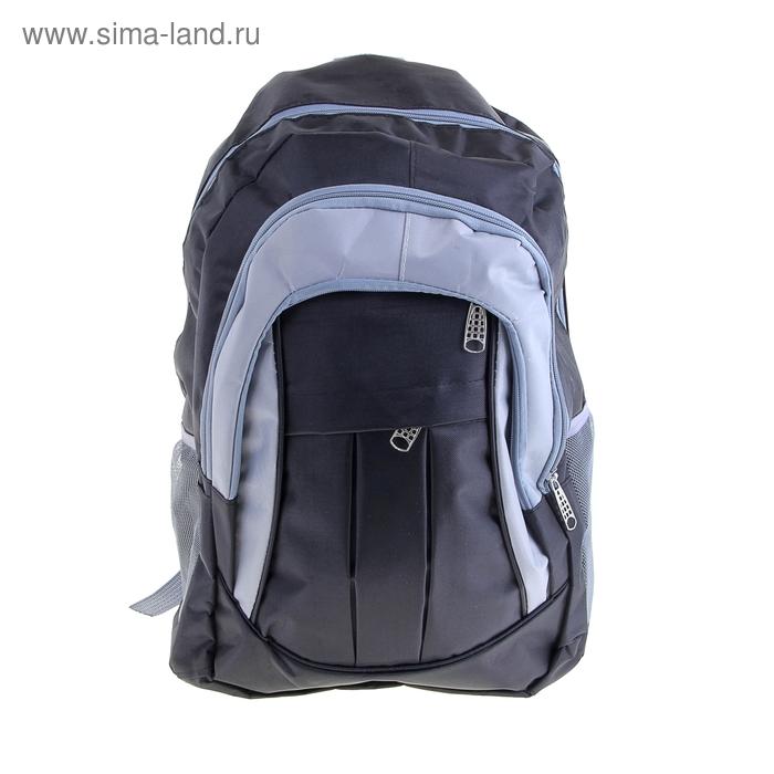 """Рюкзак """"Классика"""", 1 отдел, 3 наружных и 2 боковых кармана, чёрный/серый"""