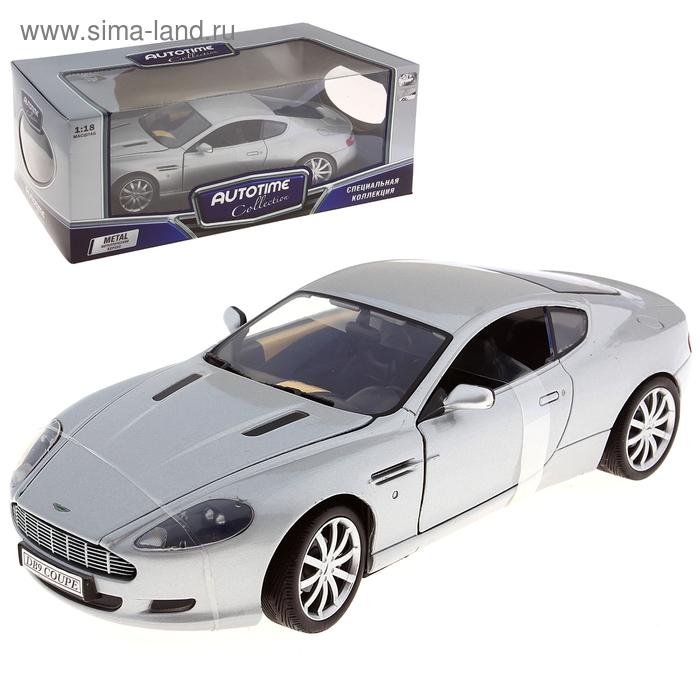 "Модель машины ""Aston Martin Db9 Coupe"", МИКС"