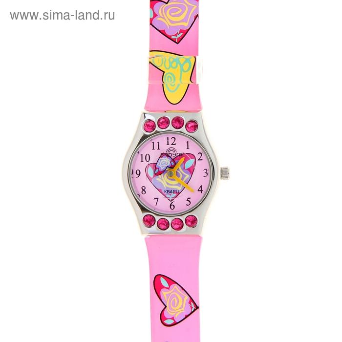Часы наручные детские Радуга, розовые, сердца