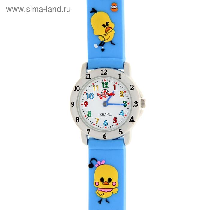 Часы наручные детские Радуга, голубые цыплята