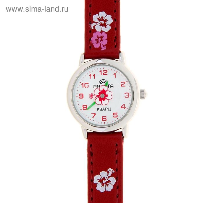 Часы наручные детские Радуга, красные, цветы