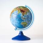 "Глобус физический диаметр 210мм ""Классик Евро"""