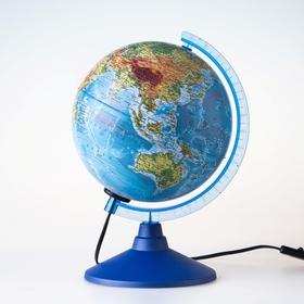 Глобус физико-политический, диаметр 210 мм, с подсветкой, цоколь Ош