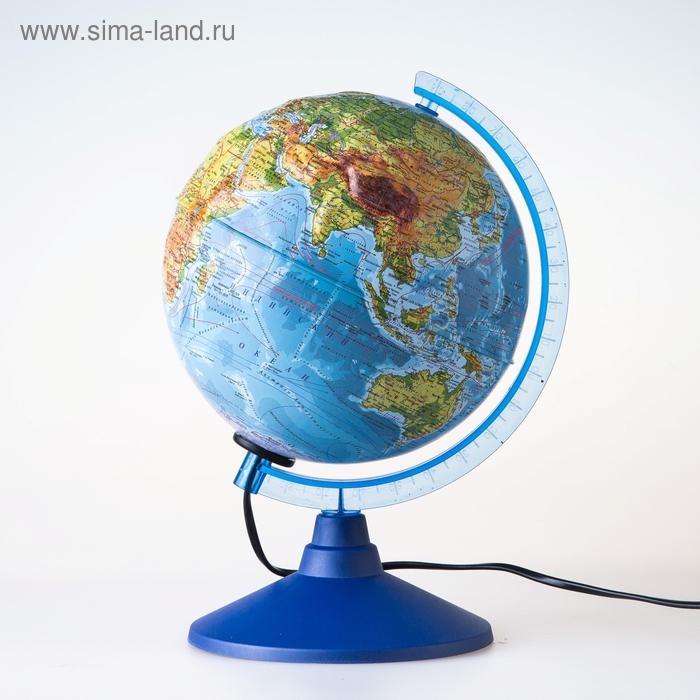 """Глобус физико-политический рельефный диаметр 210мм """"Классик Евро"""" с подсветкой"""