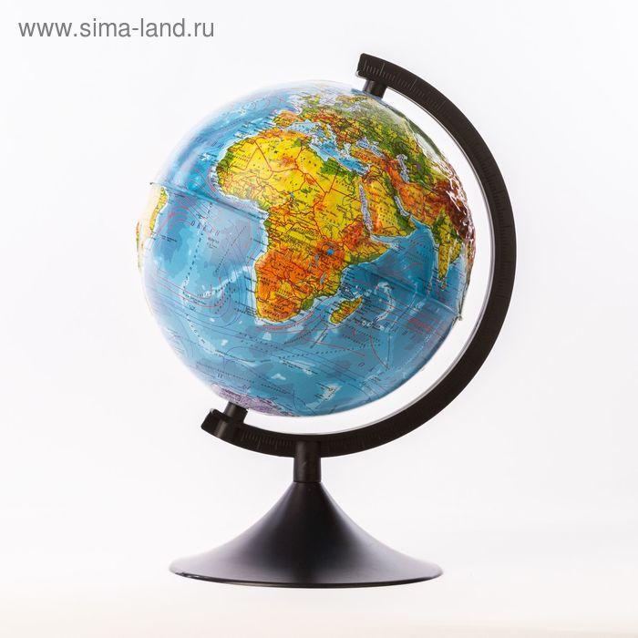 "Глобус физический рельефный диаметр 210мм ""Классик"""
