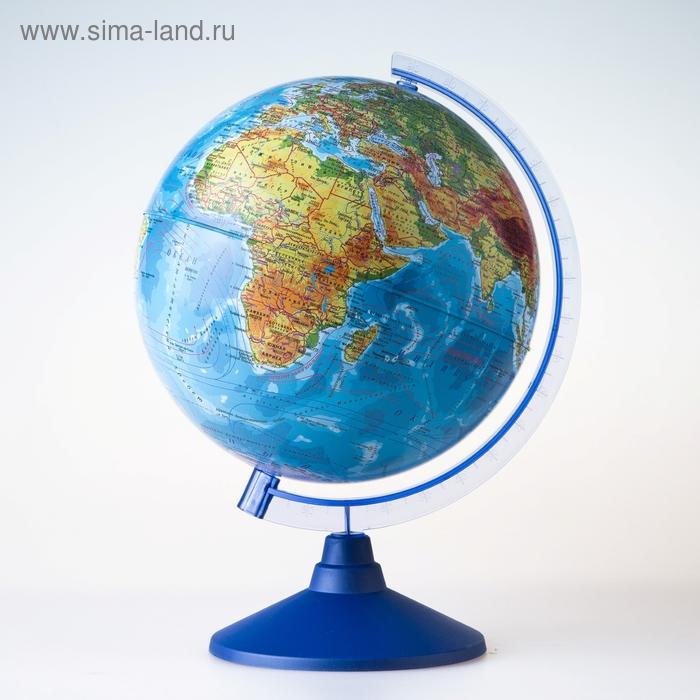 "Глобус физический диаметр 250мм ""Классик Евро"""